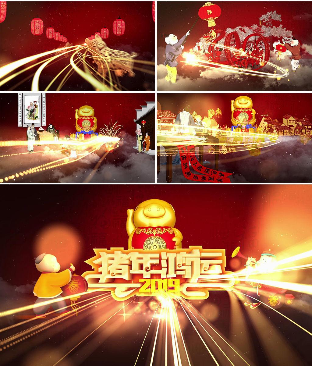 2019春节片头ae模板