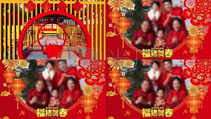 猪年春节2019大拜年PR片头