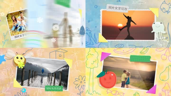 4k儿童相册模板