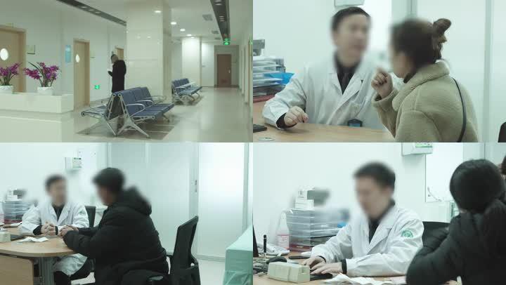 医院门诊医生看病实拍素材