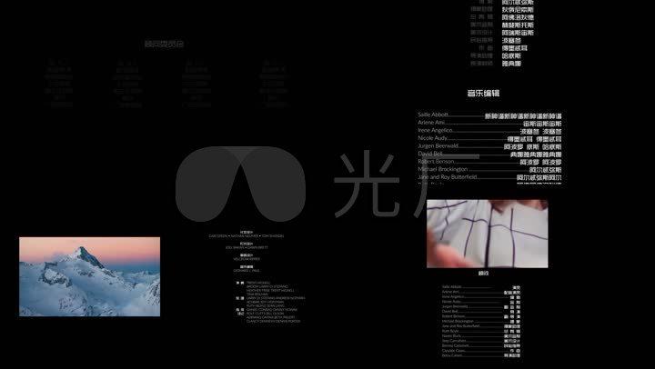 PR模板-4K电影片尾字幕(完整版)v1