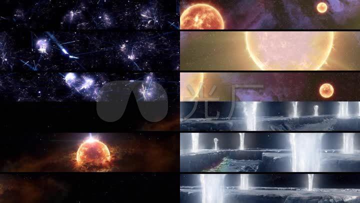 星空宇宙爆炸开场