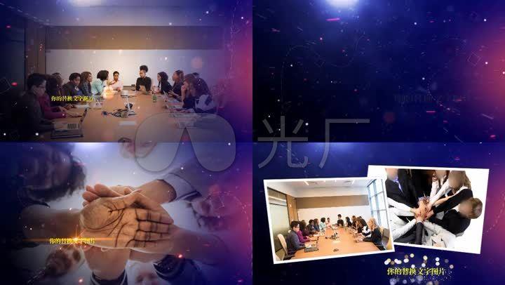 会声会影x8企业宣传视频模板
