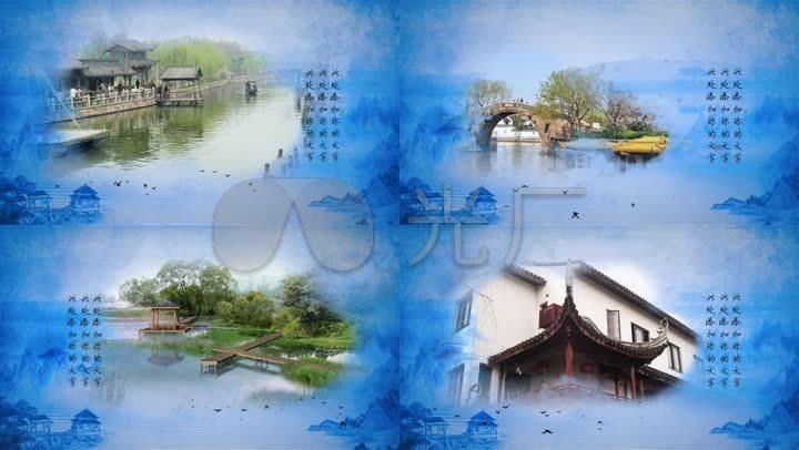 bbin电子游戏官网蓝色青花古韵水墨宣传视频模板