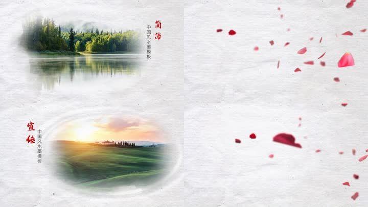 会声会影中国风水墨宣传视频模板