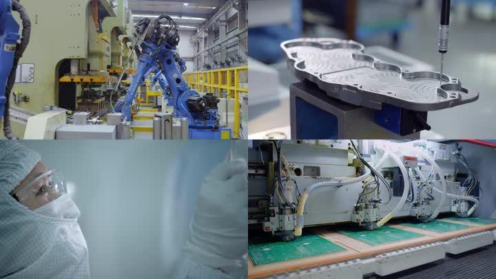 1080P-高科技车间高新企业【原创】