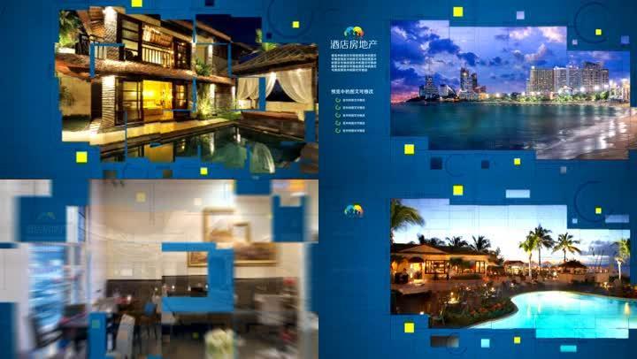 酒店房地产宣传片头ae模板