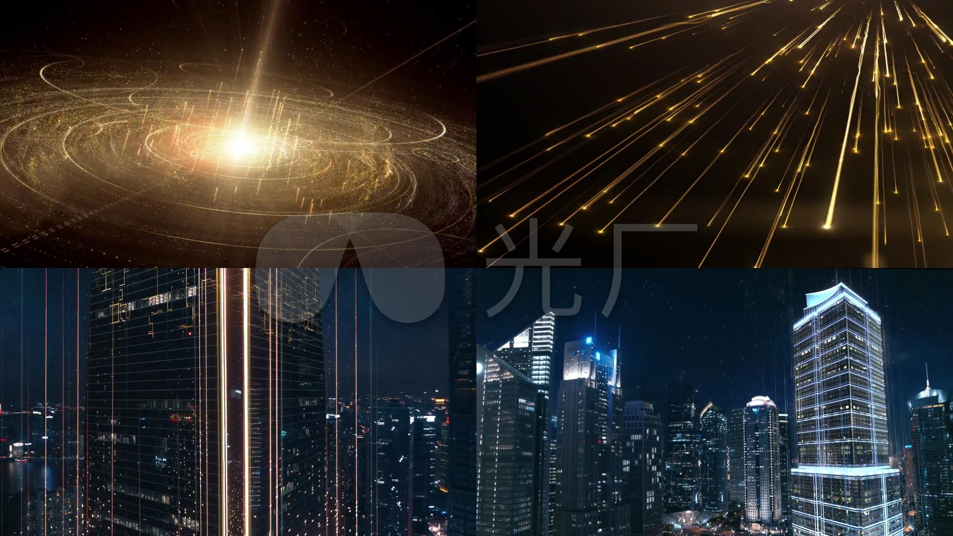 科技光线未来城市