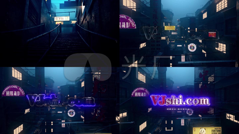 霓虹灯揭示电力能源频率闪烁LOGO动画