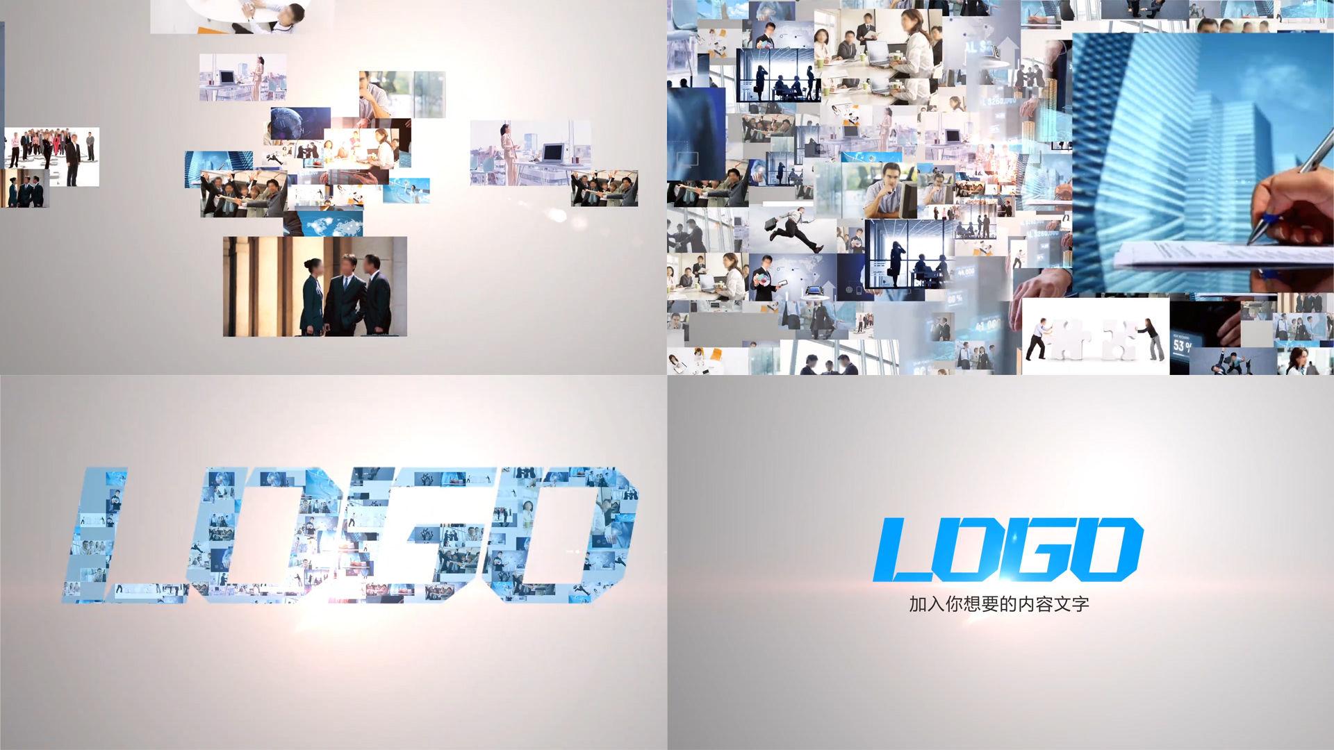 企业照片汇聚logo