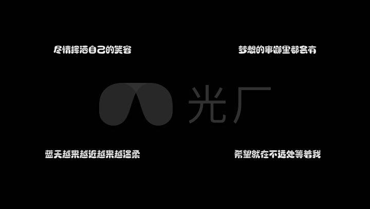 屠洪刚-随着感受走歌词字幕