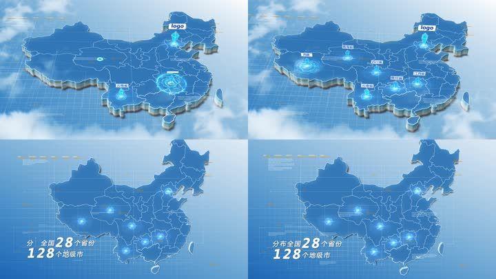 原创中国科技地图