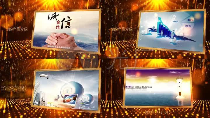 edius企业科技产品展示视频