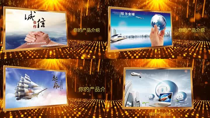 pr企業公司產品展示視頻