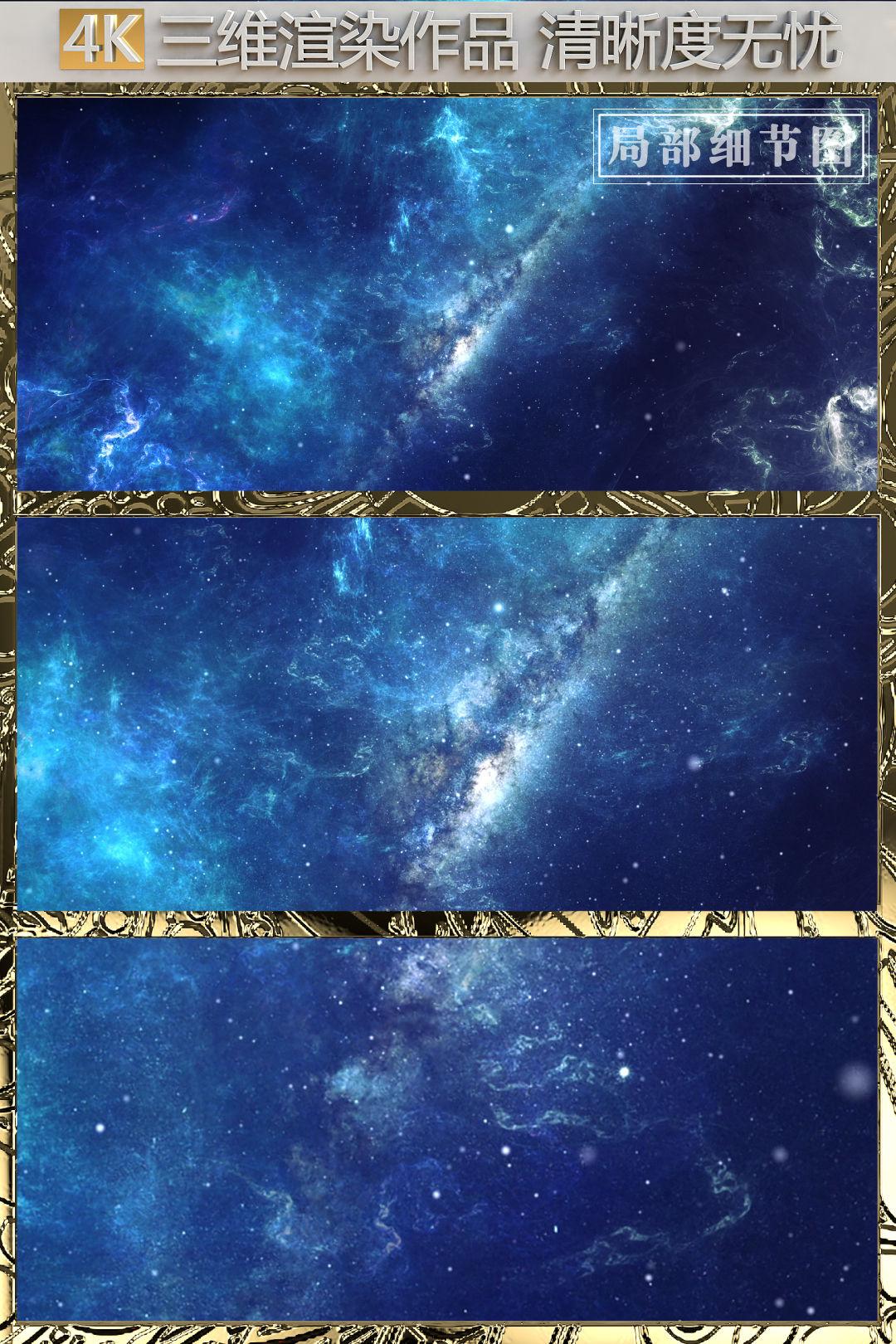 【原创】4K大气震撼宇宙星云穿梭星空背景