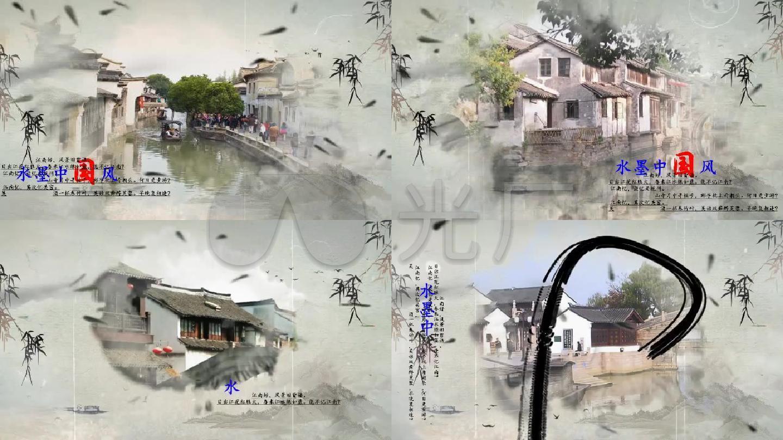 bbin电子游戏官网x8水墨中国风宣传视频