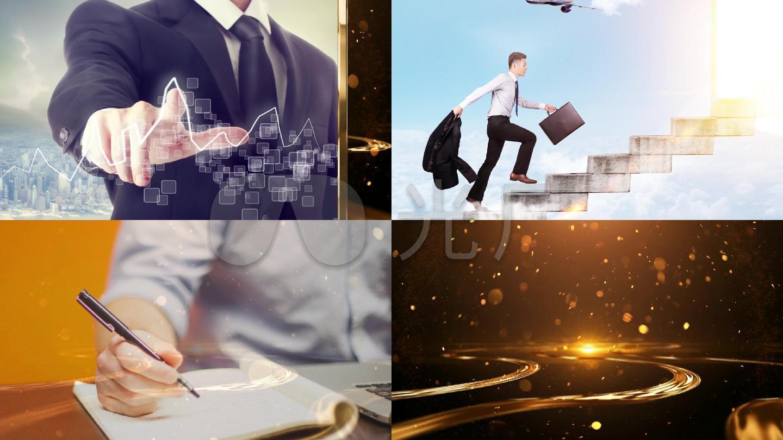 edius企业大事记时间轴发展回顾模板