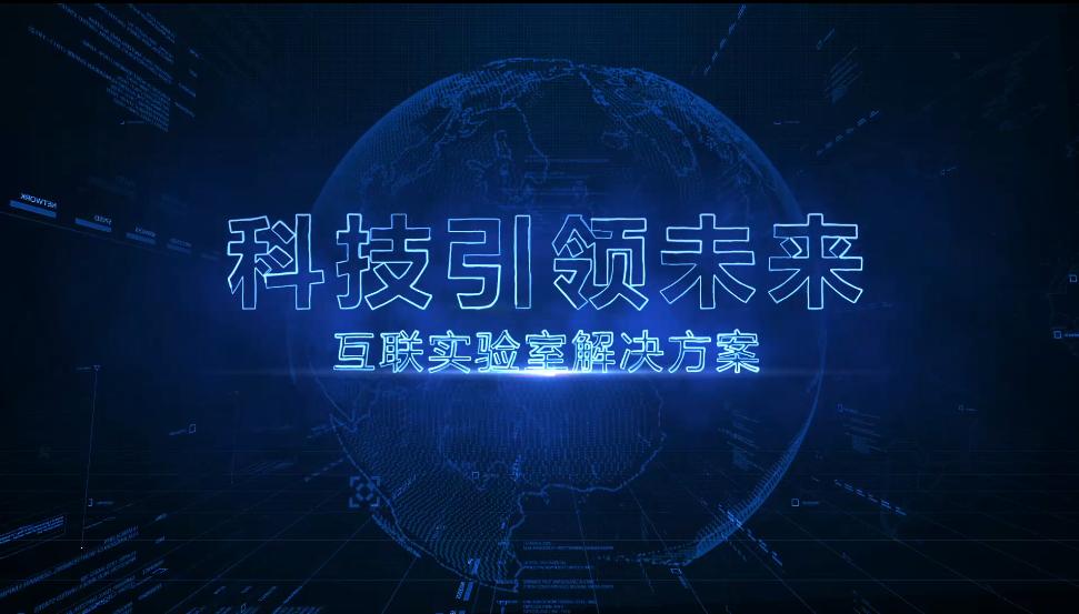 大气科技片头_1