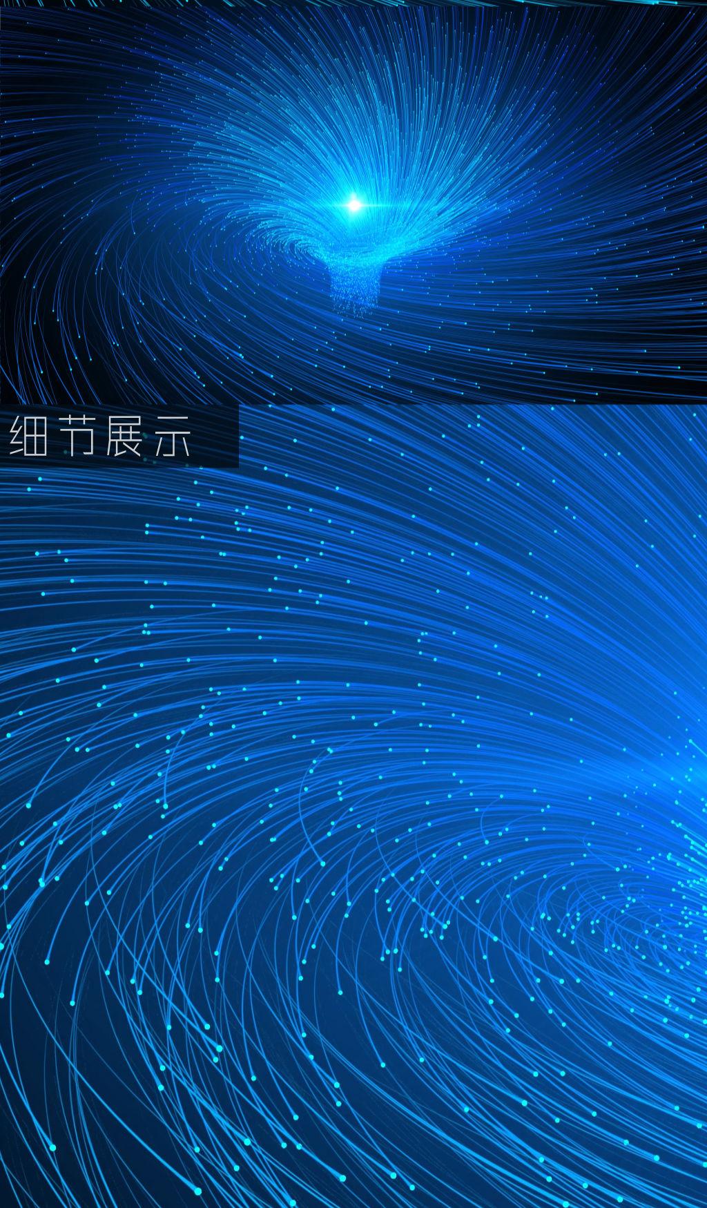 蓝色旋涡旋转粒子光线