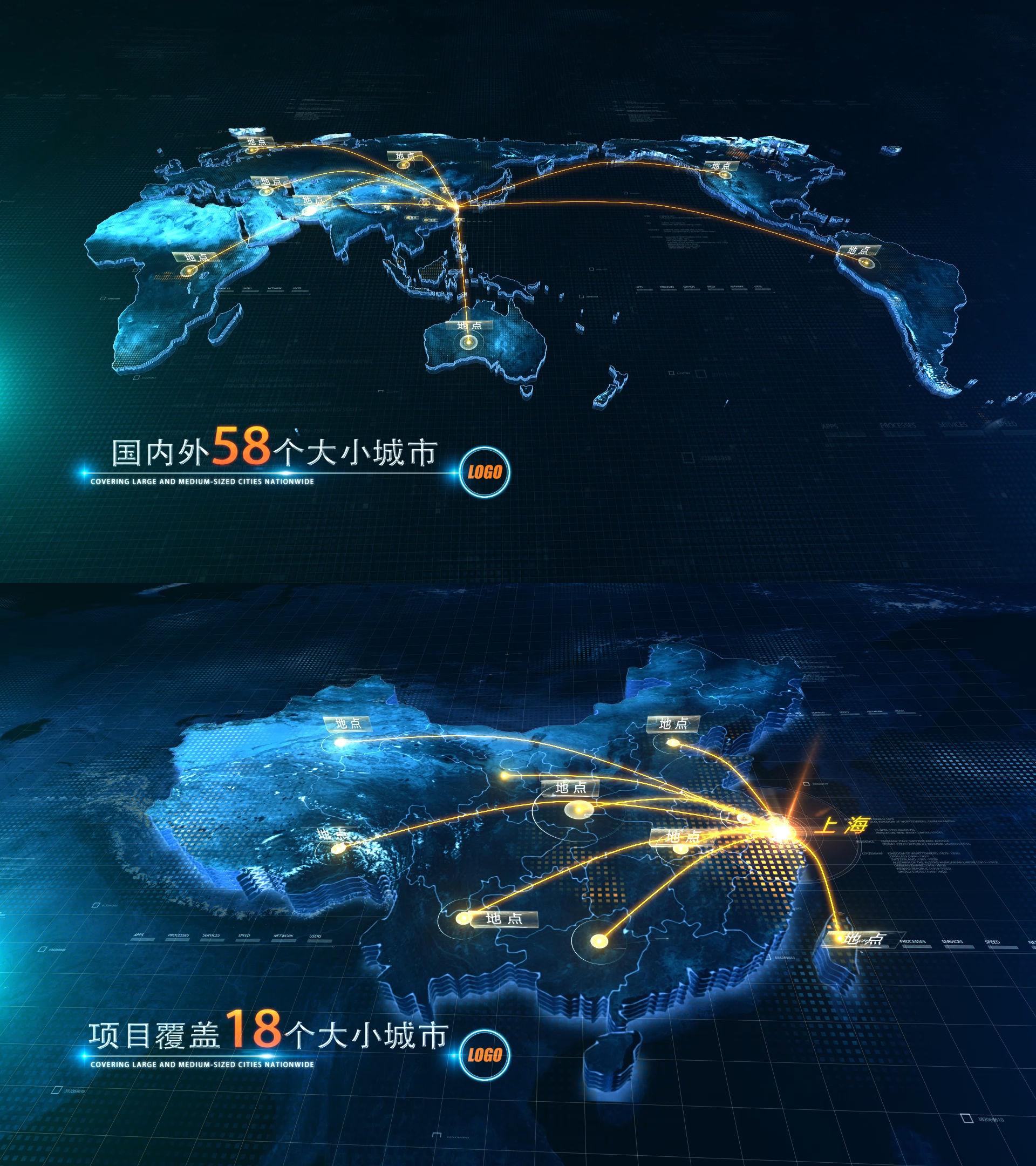 中国世界地图辐射
