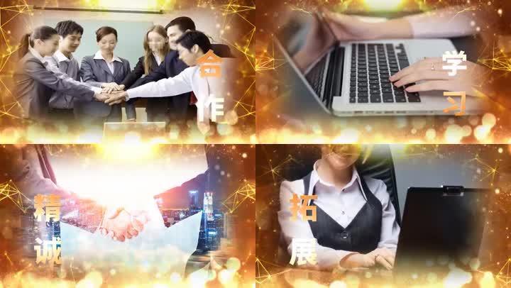 会声会影x8震撼企业宣传视频
