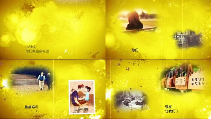bbin电子游戏官网x8感恩感动父母写真视频