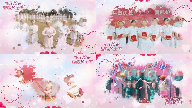 512国际护士节宣传视频会声会影模板