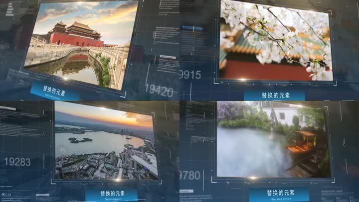 图片科技展示AE模板