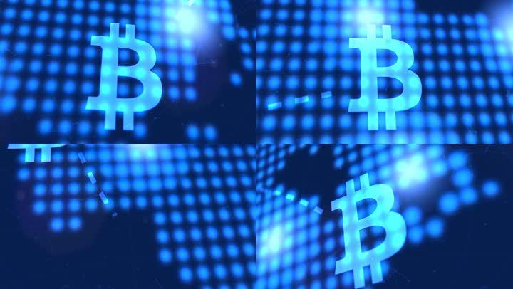 全球数字货币虚拟货币比特币交易