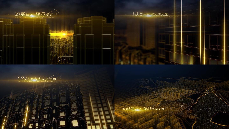城市永利官网粒子穿梭