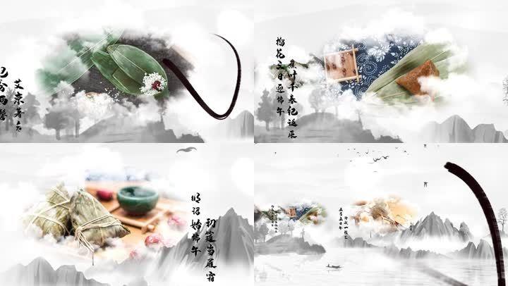 墨风中国传统节日端午节活动片头AE模板