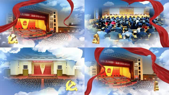 大气党政建国70周年云端图文会声会影模板