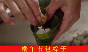 端午节包粽子视频素材