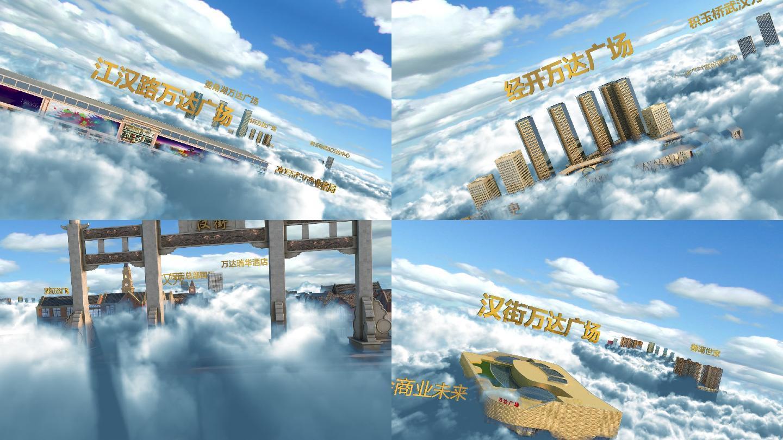 3MDX云層穿梭