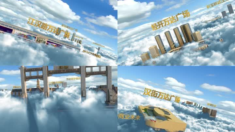 3MDX云层穿梭