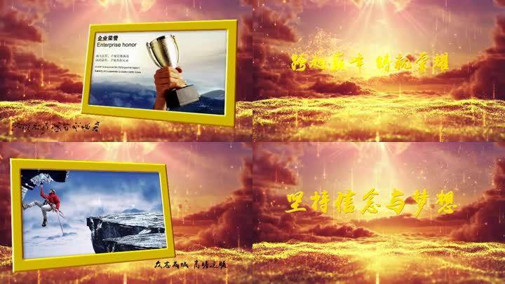 edius企业公司精神文化宣传视频模板