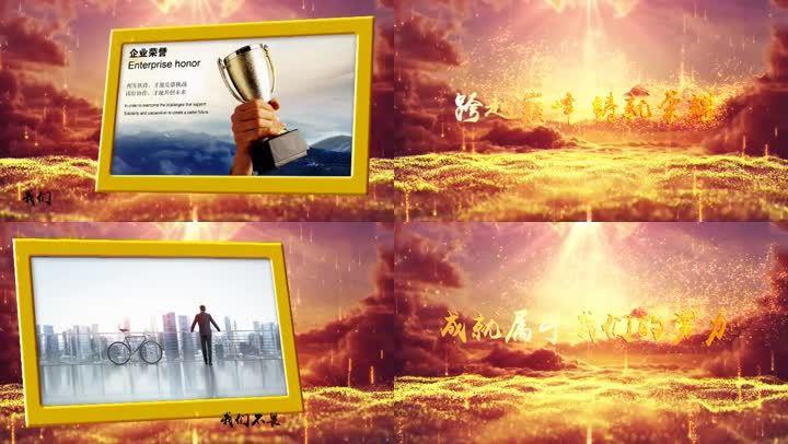 会声会影x8企业公司精神文化宣传视频