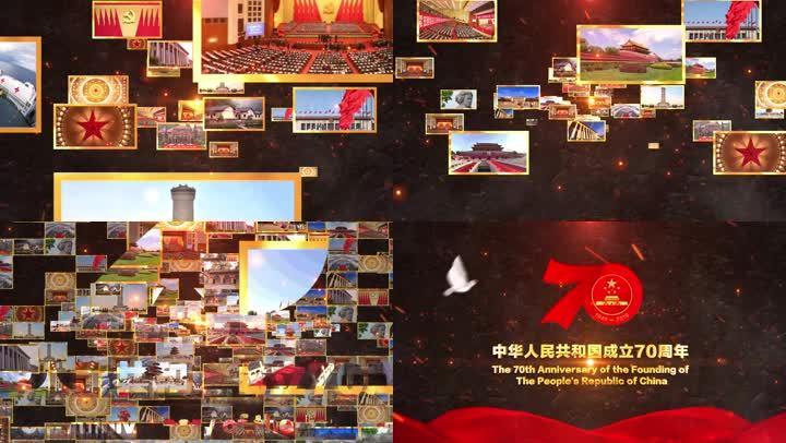 建国70周年照片汇聚片头【无需插件】