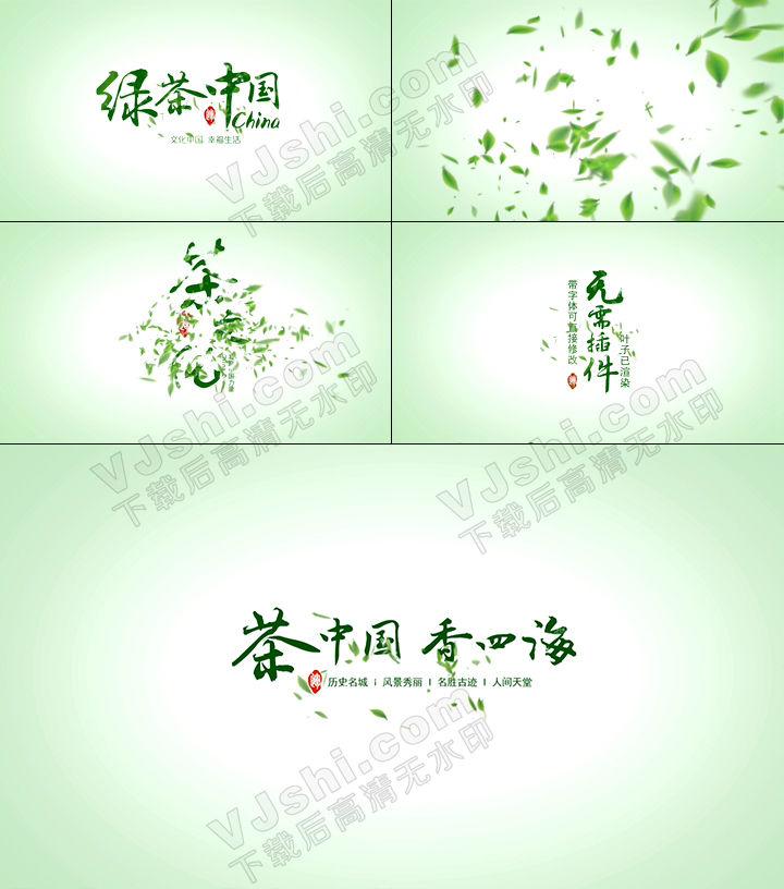 唯美文字书法字幕