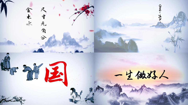 中国字中国人圆圆配乐版本视频成品