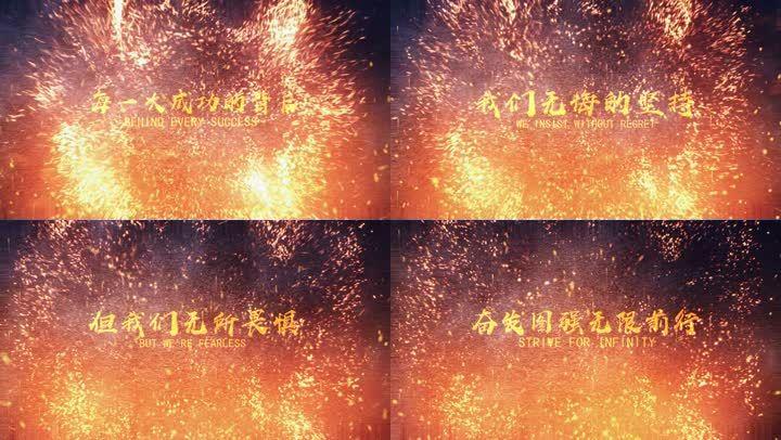 edius震撼字幕开场片头视频模板