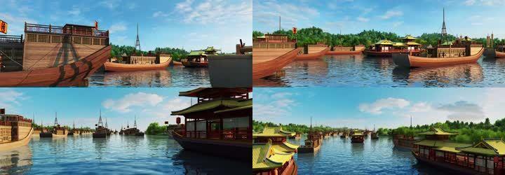 古代大運河船隊