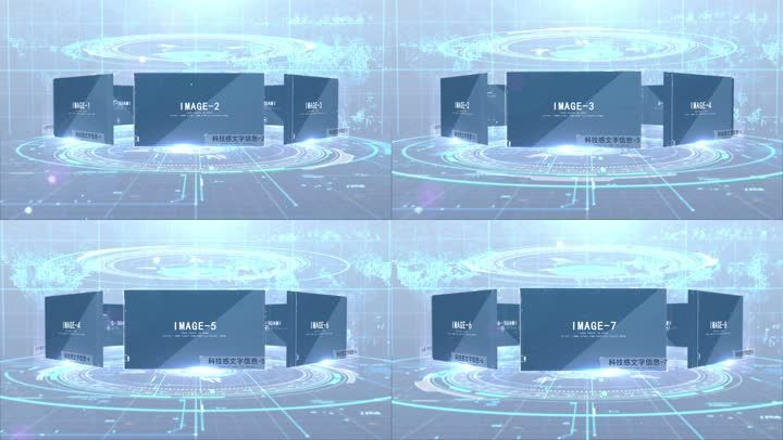 简洁商务企业八大板块科技模板