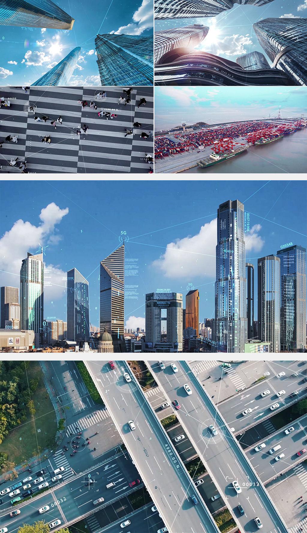 【大气】科技智慧信息城市(可商用)