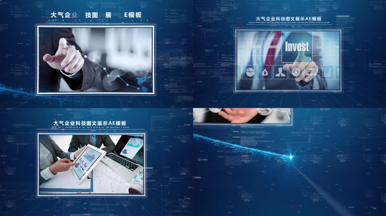 原創科技圖文AE模板