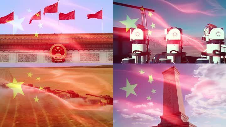 《中国中国鲜红的太阳永不落》伴奏
