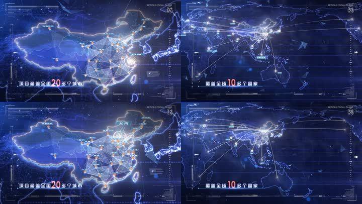 中国辐射全世界地图