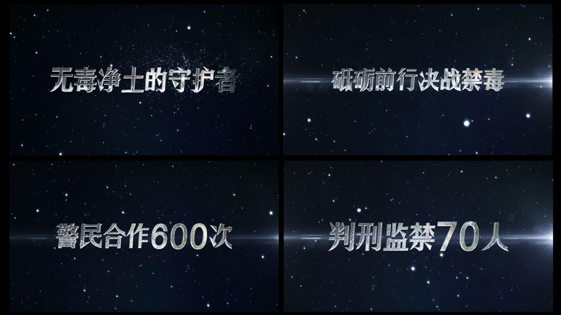永利官网网址文字01