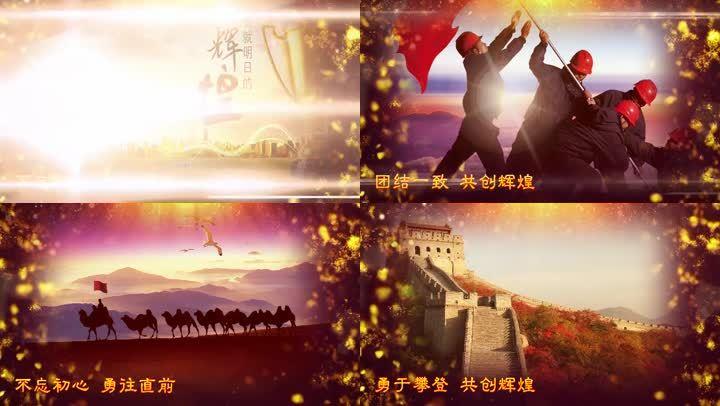edius党政类建国70周年华诞视频