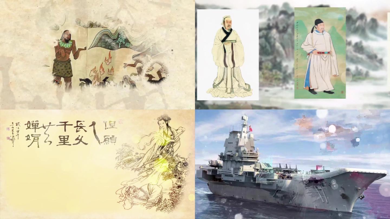 读中国朗诵背景视频